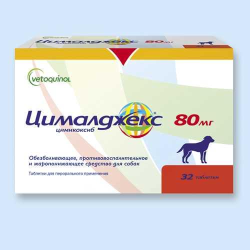 клавасептин для собак